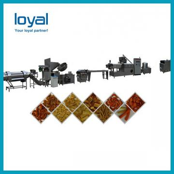 Hot Sale Choco Filling Pillow Ball Crispy Corn Flakes Production Process Equipment Line low price