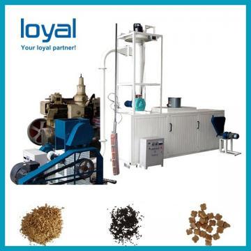 Pet dog feed cat food extruder machine processing plant best price dog food pellet making machine