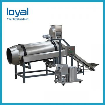 Screw Extruding Pet Food Making Machine Floating Catfish Food Extruder